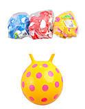 Мяч с рожками, 5 цветов, BT-PB-0083, купить