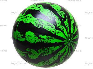Мячик детский «Арбуз», BT-PB-0012, отзывы