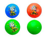 Игровой мяч с рисунком, BT-PB-0023, игрушка