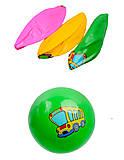 Мяч с машиной, микс рисунков, BT-PB-0061