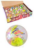 Мяч попрыгунчик свет + бабочка + рыбка, BT-JB-0039, купить