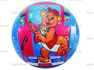Детский мяч для игры с рисунком, BT-PB-0017, фото
