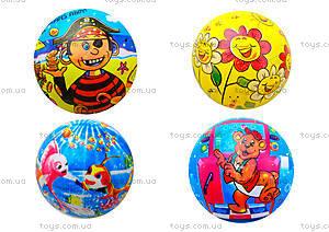 Детский мяч для игры с рисунком, BT-PB-0017