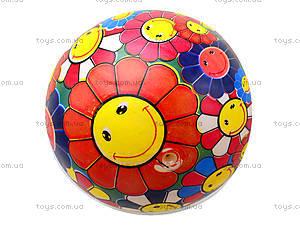 Мяч для детей с рисунком, BT-PB-0018, отзывы