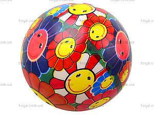 Мяч для детей с рисунком, BT-PB-0018, игрушки