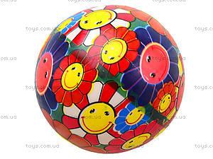 Мяч для детей с рисунком, BT-PB-0018, магазин игрушек