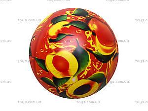 Фруктовый мячик в сетке, BT-PB-0027, фото