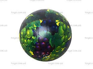 Фруктовый мячик в сетке, BT-PB-0027, отзывы