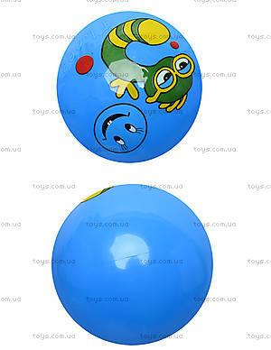 Обучающий детский мячик с цифрами, BT-PB-0031, отзывы
