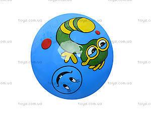 Обучающий детский мячик с цифрами, BT-PB-0031, цена