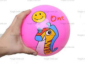 Обучающий детский мячик с цифрами, BT-PB-0031, детские игрушки