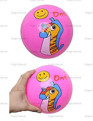 Обучающий детский мячик с цифрами, BT-PB-0031