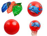 Мяч с морскими животными, BT-PB-0053, фото
