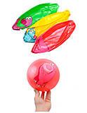 Мяч с динозавром, BT-PB-0057, отзывы