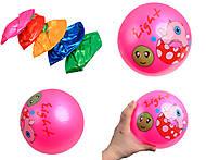 Детский мячик с цифрами, BT-PB-0063, отзывы