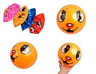 Мяч «Смайлик», BT-PB-0064, купить