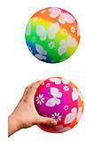 Цветной мячик с бабочками, BT-PB-0079