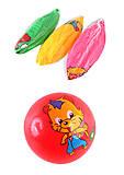 """Мяч 23 см """"Животные"""" 4 рисунка 4 цвета , BT-PB-0148, купить"""