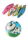 Мяч 9 дюймов разноцветные рисунки (5 видов), BT-PB-0166