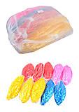 Набор мячей для детей «Ежик», BT-PB-0138