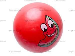 Мяч ароматизированный «Фрукты», C02216, купить