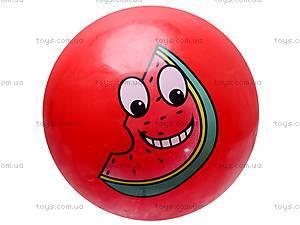 Мяч ароматизированный «Фрукты», C02216, отзывы