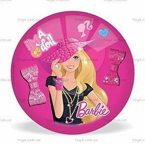 Мяч «Barbie», 06/123-BG-M