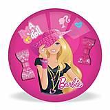 Мяч «Barbie», 06/123-BG-M, отзывы