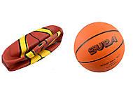 Мяч баскетбольный №7, вес 520 г, в ассортименте, BB190204, доставка