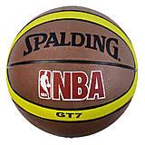Баскетбольный мяч C34470 размер №7, C34470, игрушка