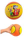 Мяч баскетбольный «Ну погоди!» 23 см, 25651-113, оптом