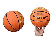 Детский мяч для баскетбола, 466-1076, купить