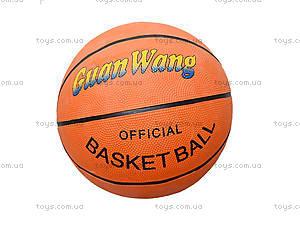 Детский мяч для баскетбола, 466-1076, отзывы
