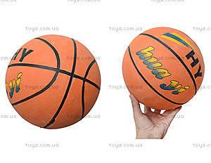 Детский баскетбольный мяч для спортсменов, 466-1075