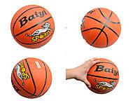 Мяч баскетбольный «Sports», 772-491