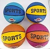 Мяч баскетбольный №7, резина, 520 грамм, 4 цвета (BB2116), BB2116, купить игрушку
