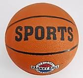 Мяч баскетбольный №7, резина, 520 грамм (BB2115), BB2115, оптом