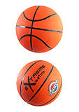 Мяч баскетбольный №7 резиновый 600 грамм (оранжевый), BB20102, купить