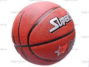 Мяч баскетбольный, 8 панелей, EV8802, купить