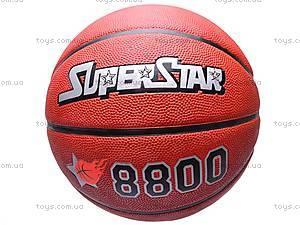 Мяч баскетбольный, 8 панелей, EV8802