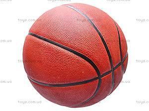 Мяч баскетбольный, 8 панелей, EV8802, отзывы