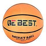 "Мяч баскетбольный ""BE BEST"", F22103"