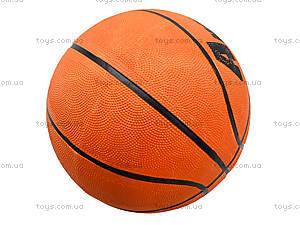 Мяч баскетбольный Amgrow, BT-BTB-0002, цена