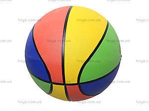Мяч баскетбольный резиновый, BT-BTB-0003, цена