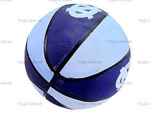 Игровой баскетбольный мяч, BT-BTB-0004, купить