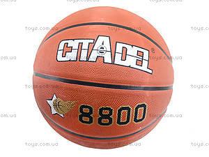 Мяч баскетбольный Citadel, BT-BTB-0005, купить