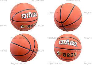 Мяч баскетбольный Citadel, BT-BTB-0005