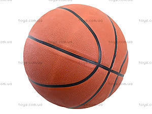 Мяч баскетбольный Citadel, BT-BTB-0005, фото