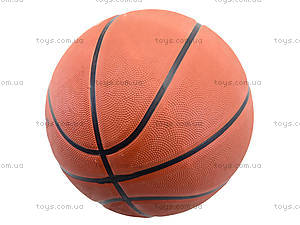 Мяч баскетбольный Citadel, BT-BTB-0005, игрушки