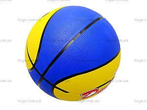 Баскетбольный мяч Xidsen, BT-BTB-0007, фото